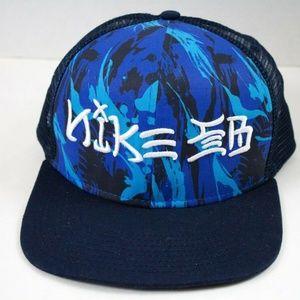 Nike SB Mens Snapback Hat Cap